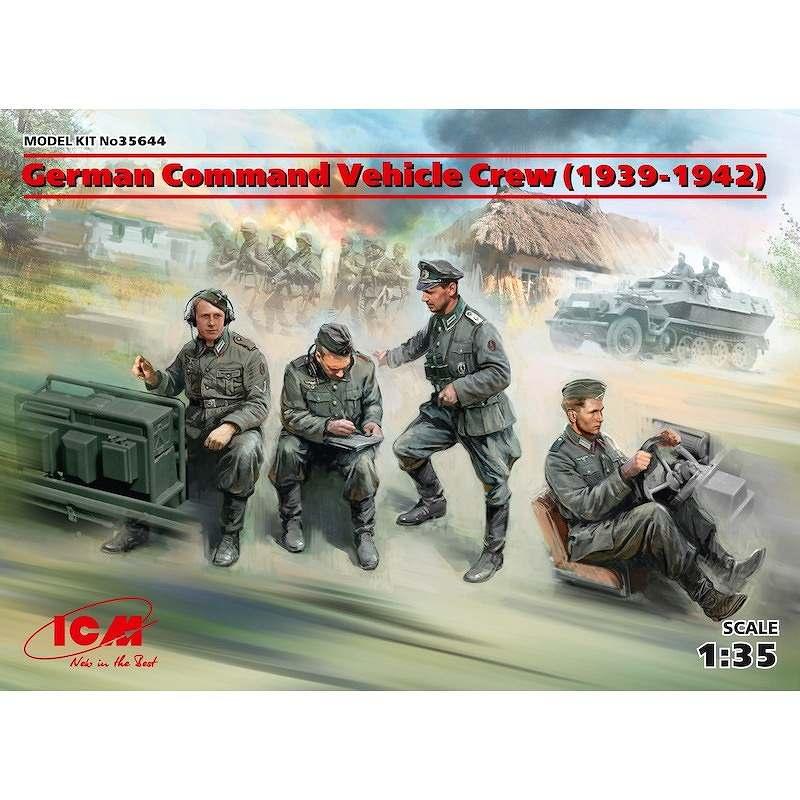 【新製品】35644 ドイツ 装甲指揮車 クルー