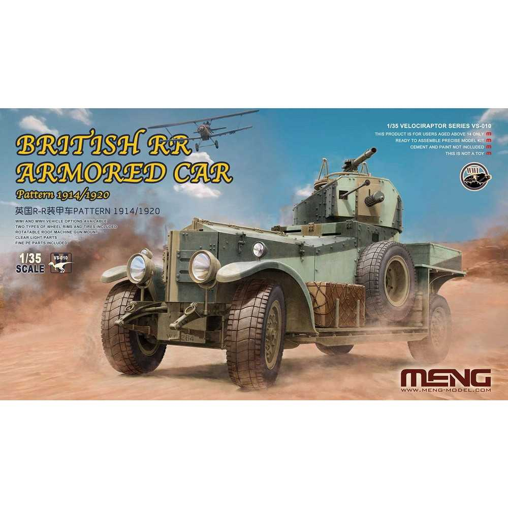 【新製品】VS-010 イギリス ロールスロイス マーモン・ヘリントン装甲車 1914年/1920年型