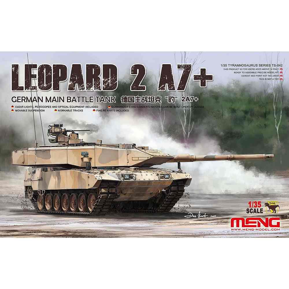 【新製品】TS-042 ドイツ主力戦車 レオパルト 2A7+