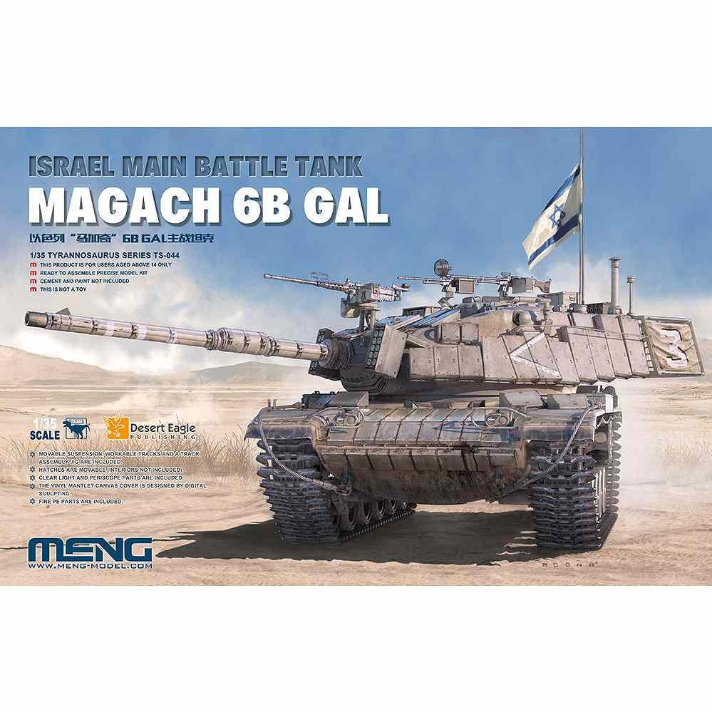 【新製品】MTS044 イスラエル主力戦車 マガフ6B ガル