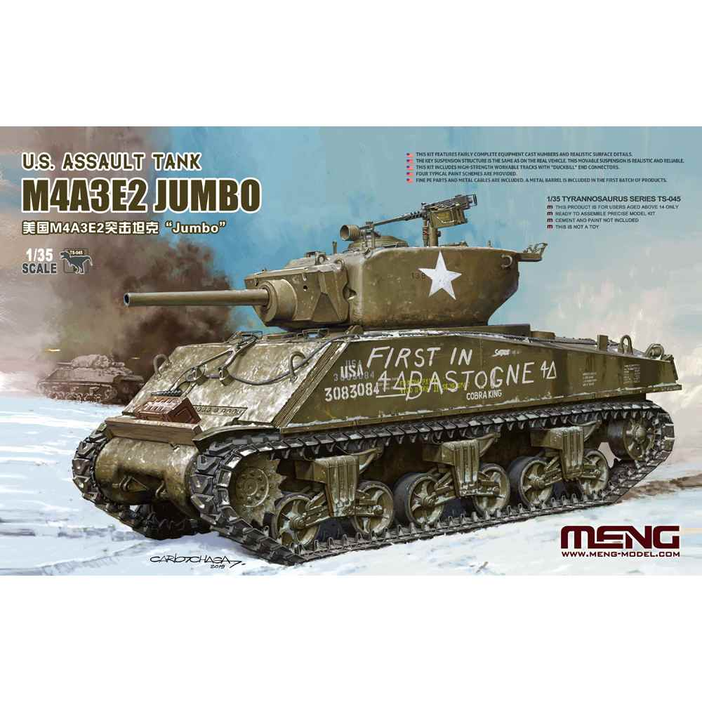 【新製品】TS-045 アメリカ突撃戦車 M4A3E2 シャーマン ジャンボ