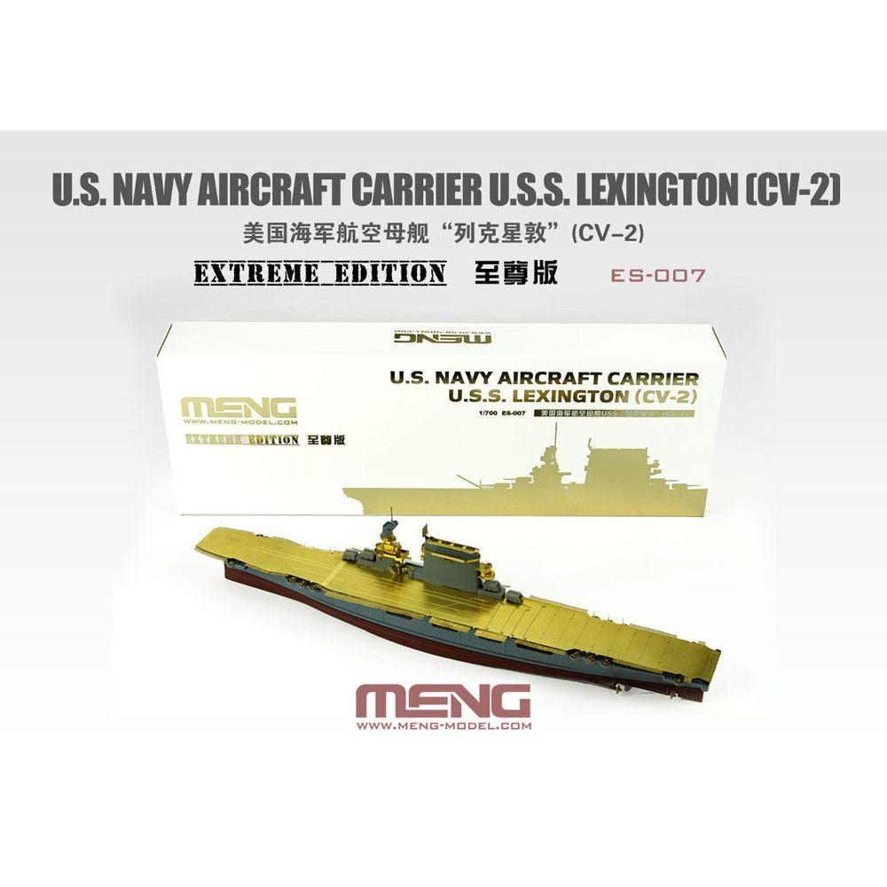 【新製品】ES-007 アメリカ海軍航空母艦 レキシントン(CV-2) 限定版