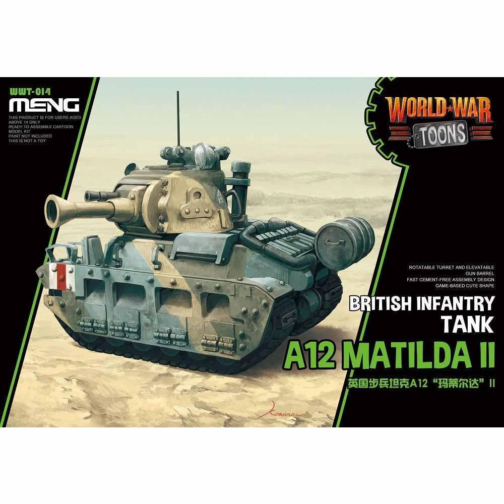 【新製品】WWT-014 イギリス歩兵戦車 A12 マチルダII