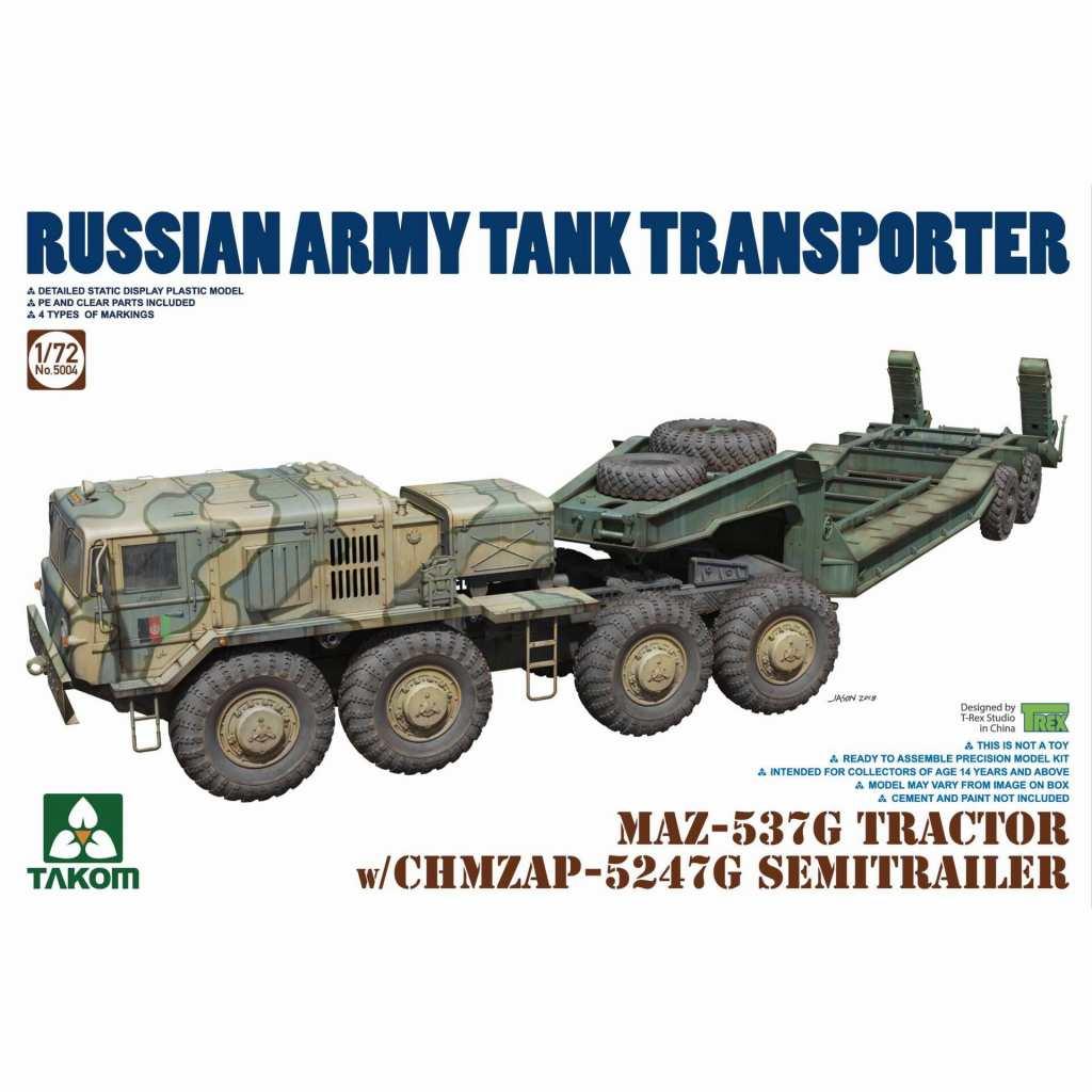 【新製品】5004 ロシア軍 MAZ-537G トラクターw/CHMZAP-5247G セミトレーラー戦車運搬車