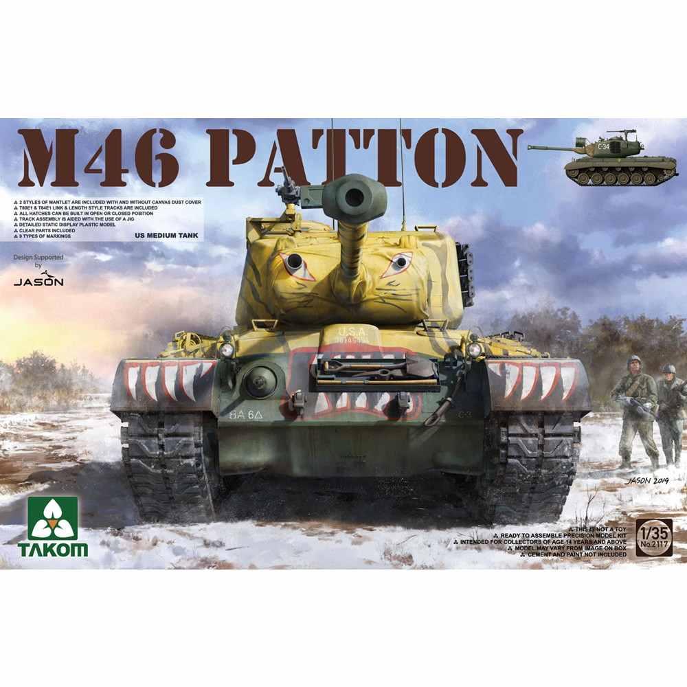 【新製品】2117 米軍 M46 パットン 中戦車