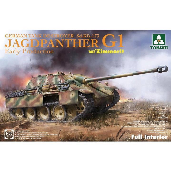 【新製品】2125 ドイツ重駆逐戦車 Sd.Kfz.173 ヤークトパンター G1 前期型 w/フルインテリア&ツィンメリットコーティング