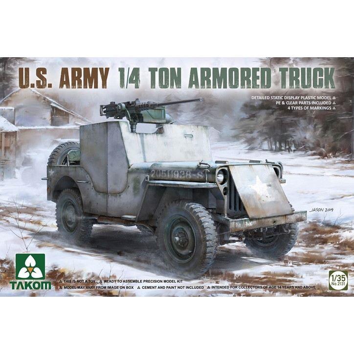 【新製品】2131 米陸軍 1/4トン 装甲トラック