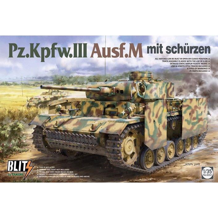 【新製品】8002 III号戦車M型 w/シュルツェン