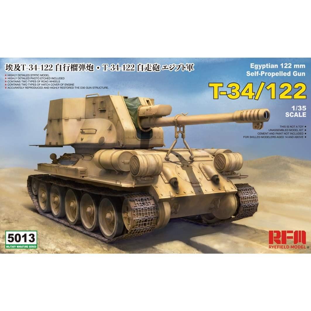 【新製品】RM-5013 エジプト軍 T-34-122 自走砲