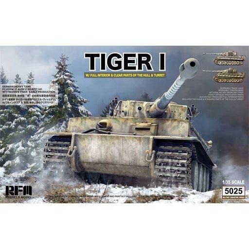 【新製品】RM-5025 タイガーI 重戦車 前期型 「ヴィットマンタイガー」 w/フルインテリア&クリアパーツ