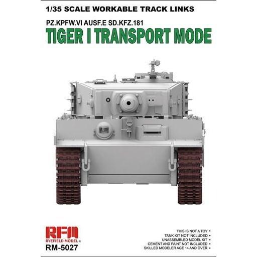 【新製品】RM-5027 タイガーI重戦車用 組立可動式履帯 (鉄道輸送用)