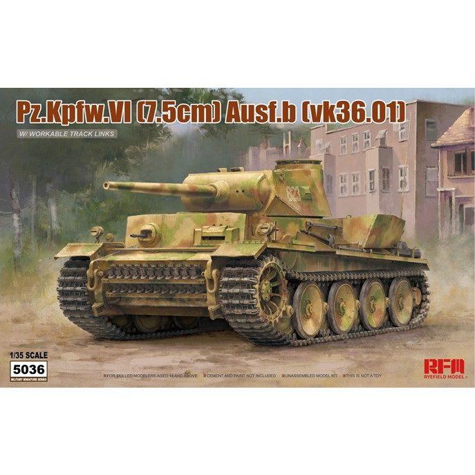 【新製品】5036 ドイツ VI号戦車 B型 (vk36.01)