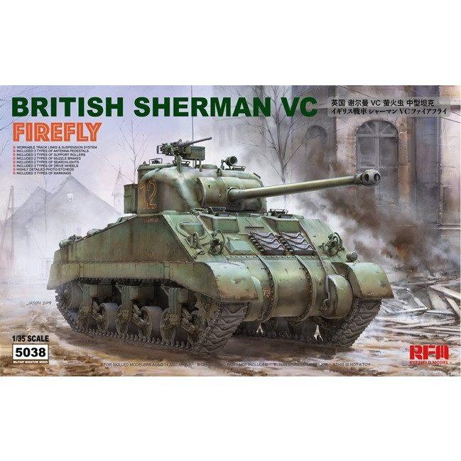 【新製品】5038 イギリス シャーマン VC ファイアフライ