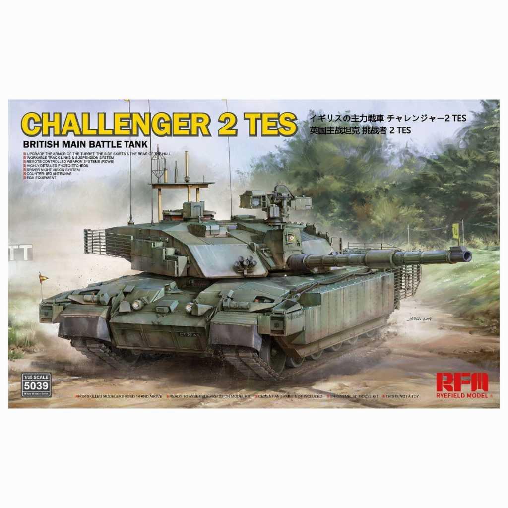 【新製品】5039 チャレンジャー2 TES 「メガトロン」 イギリス軍主力戦車