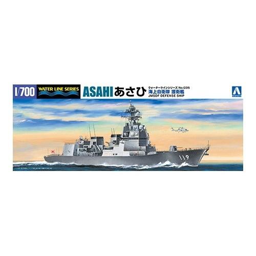 【新製品】WL035 海上自衛隊 護衛艦 あさひ DD-119