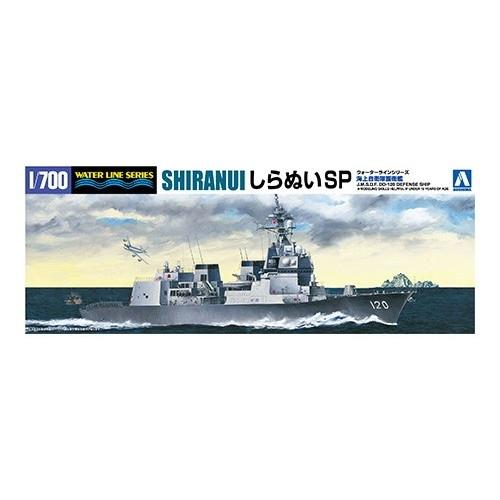 【新製品】055694 海上自衛隊 護衛艦 しらぬいSP DD-120