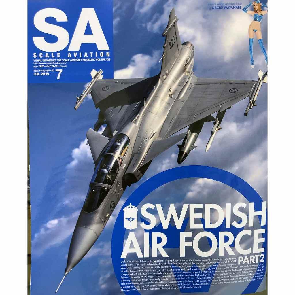 【新製品】スケールアヴィエーション Vol.128 2019年7月号 SWEDISH AIR FORCE PART2