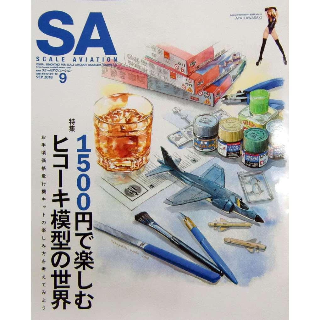 【新製品】スケールアヴィエーション Vol.123 2018年9月号 1500円で楽しむヒコーキ模型の世界