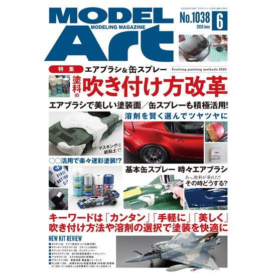 【新製品】1038 モデルアート 2020年6月号 エアブラシ&缶スプレー 塗料の吹き付け方改革