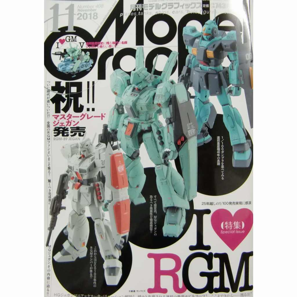 【新製品】モデルグラフィックス Vol.408 2018年11月号 IRGM