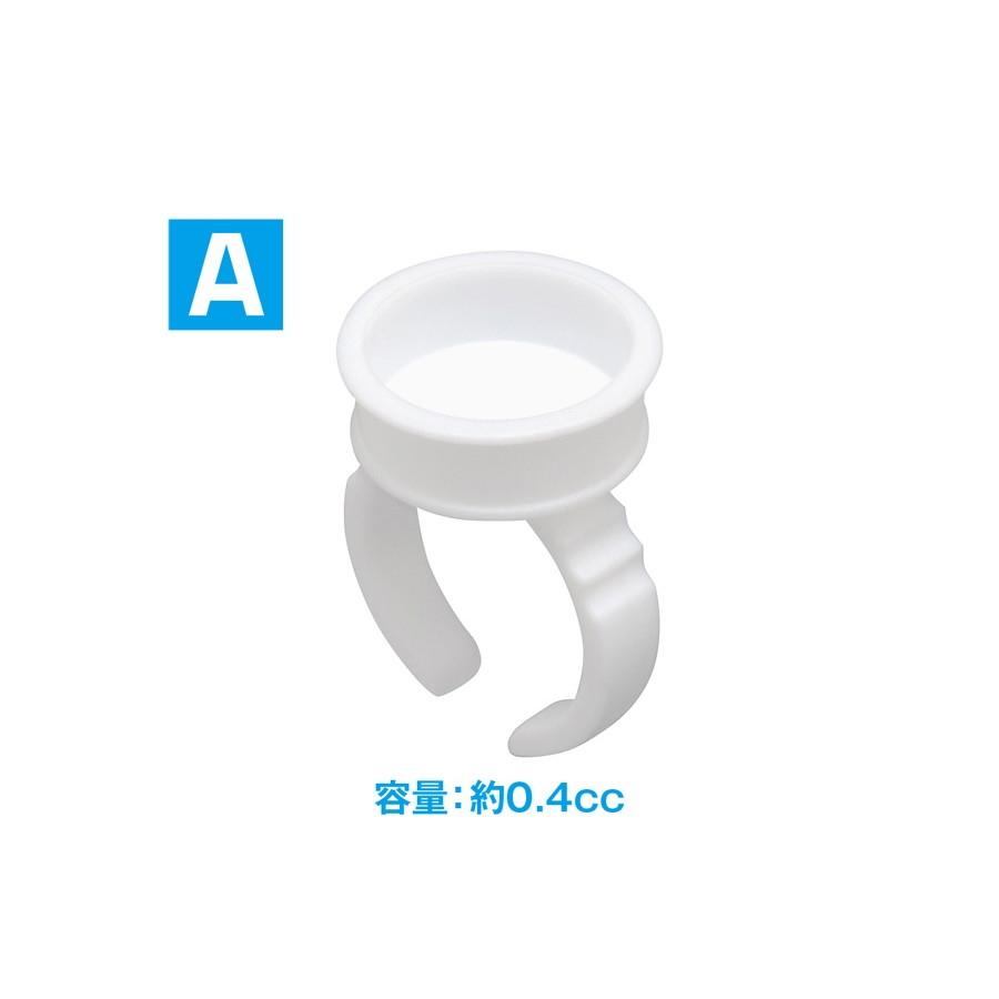 【新製品】OF-061 リング型塗料カップ A
