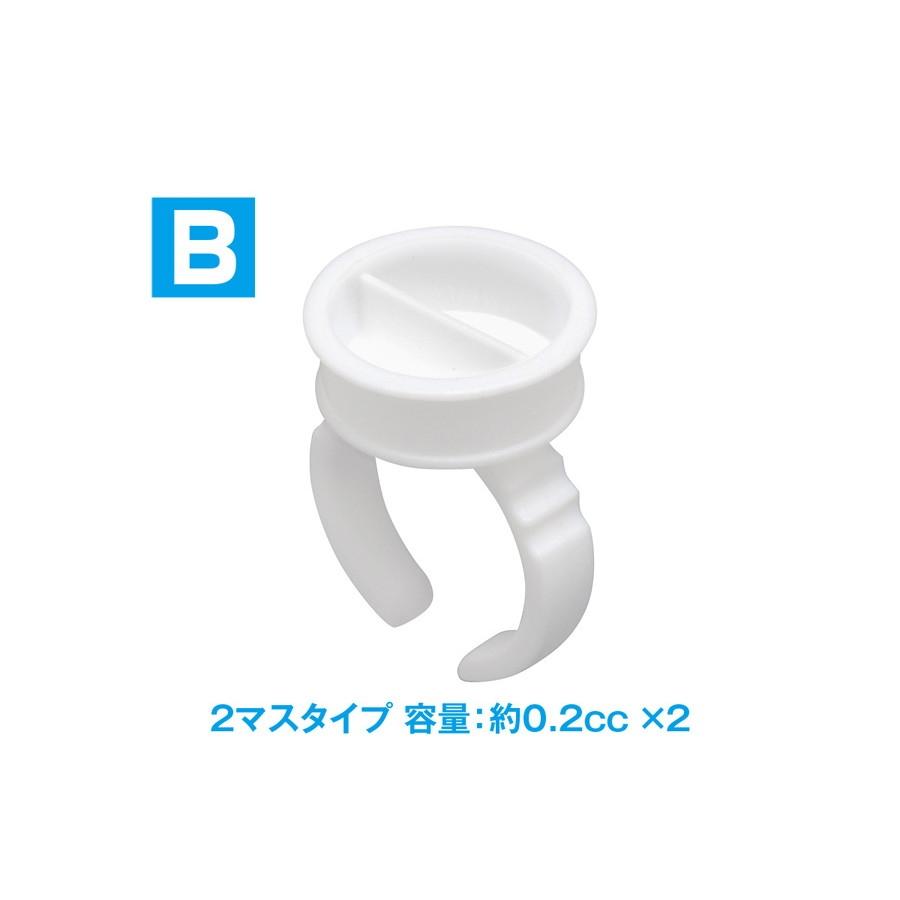 【新製品】OF-062 リング型塗料カップ B