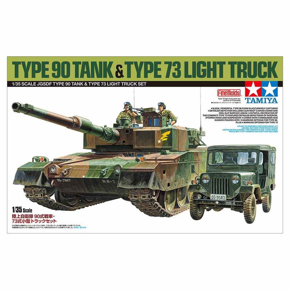 【新製品】25186 陸上自衛隊90式戦車・73式小型トラックセット