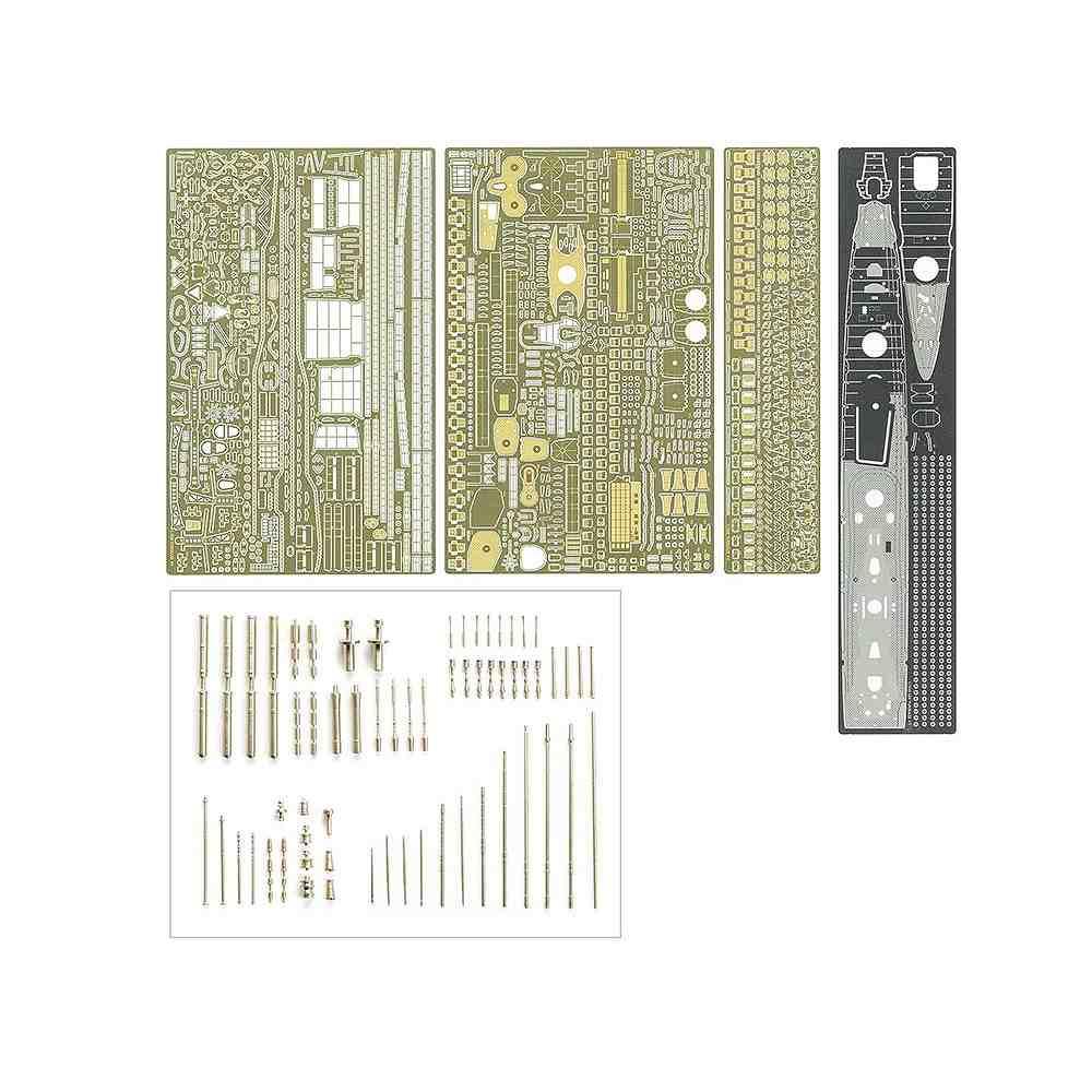 【新製品】25190 1/350 日本駆逐艦 雪風 ディテールアップセット