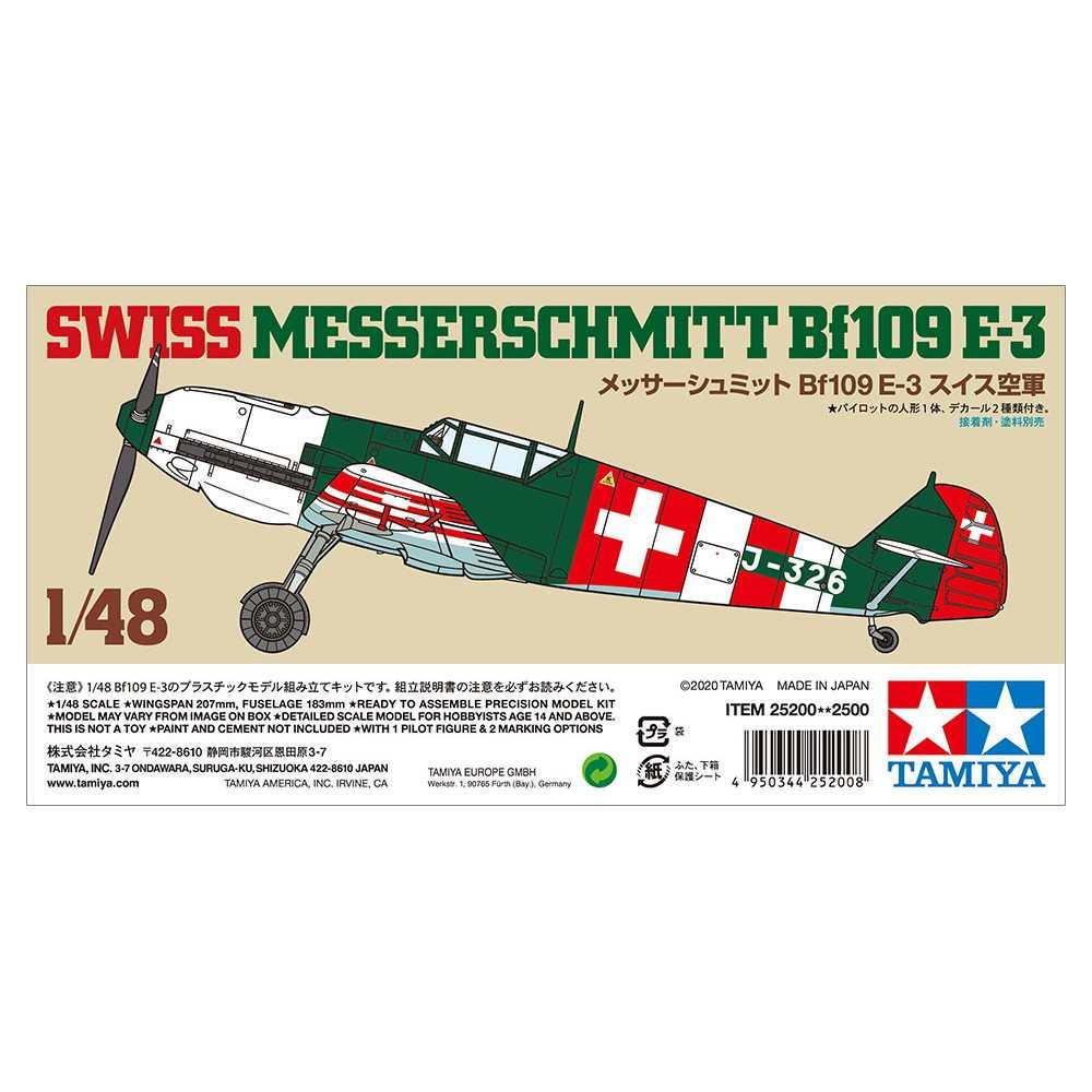 【新製品】25200 メッサーシュミット Bf109 E-3 スイス空軍