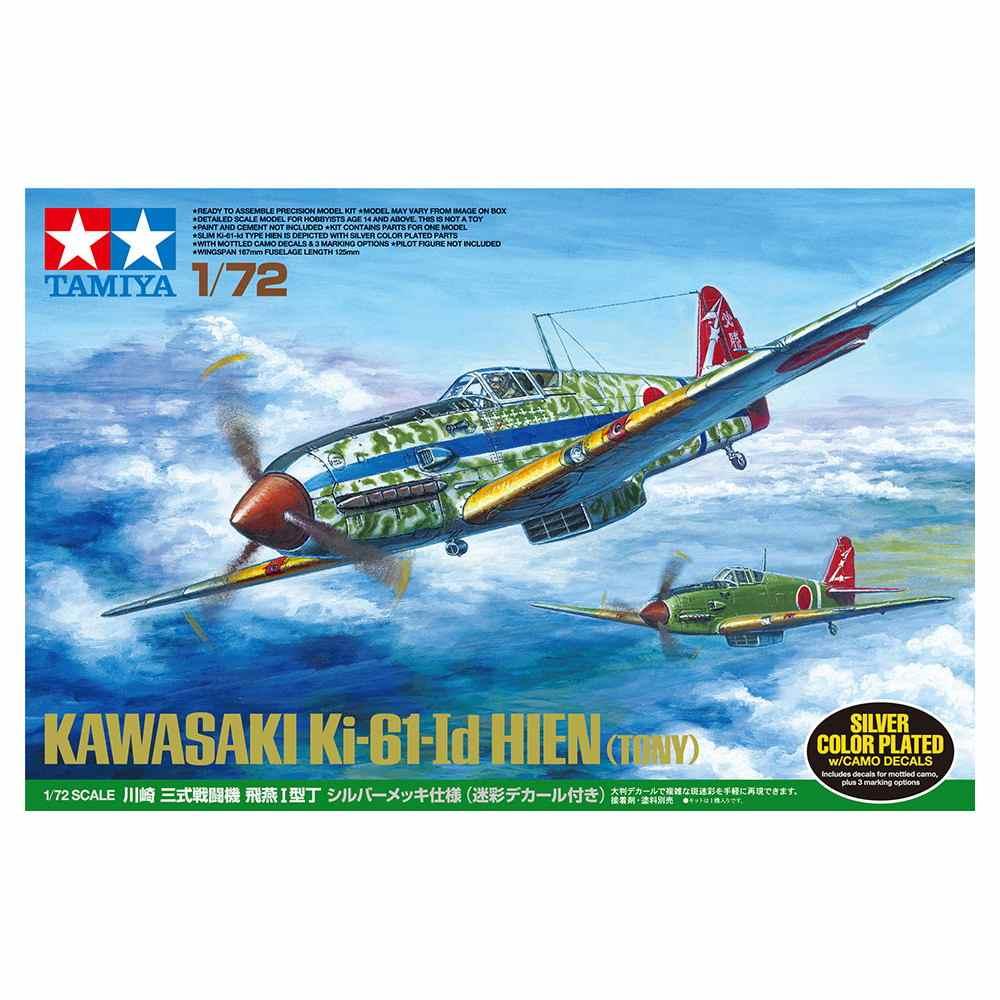 【新製品】25420 川崎 三式戦闘機 飛燕I型丁 シルバーメッキ仕様 (迷彩デカール付き)