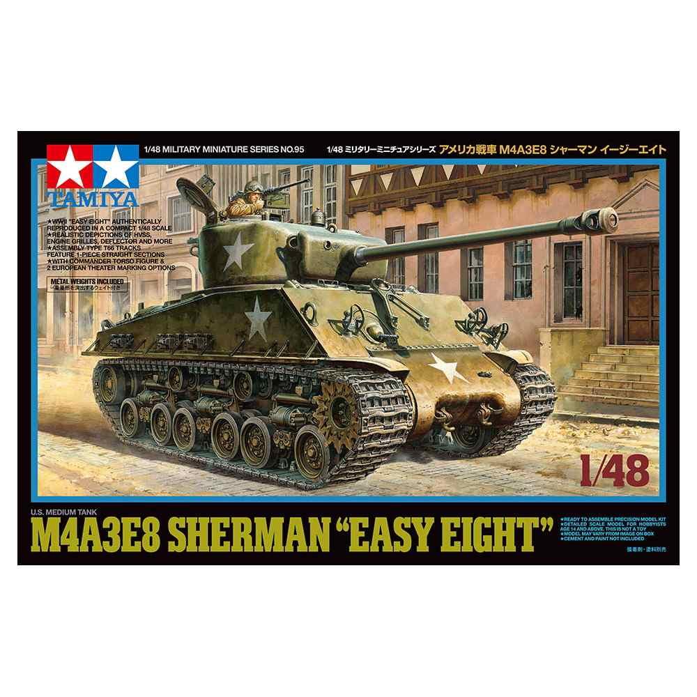 【新製品】MMNO.95 アメリカ戦車 M4A3E8 シャーマン イージーエイト