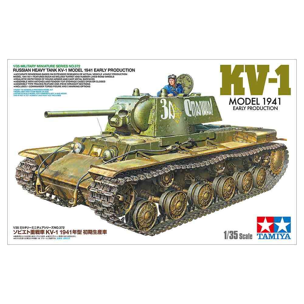 【新製品】35372 ソビエト重戦車 KV-1 1941年型 初期生産車