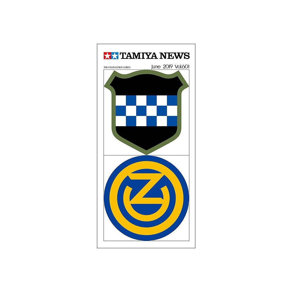 【新製品】タミヤニュース Vol.601 2019年6月号