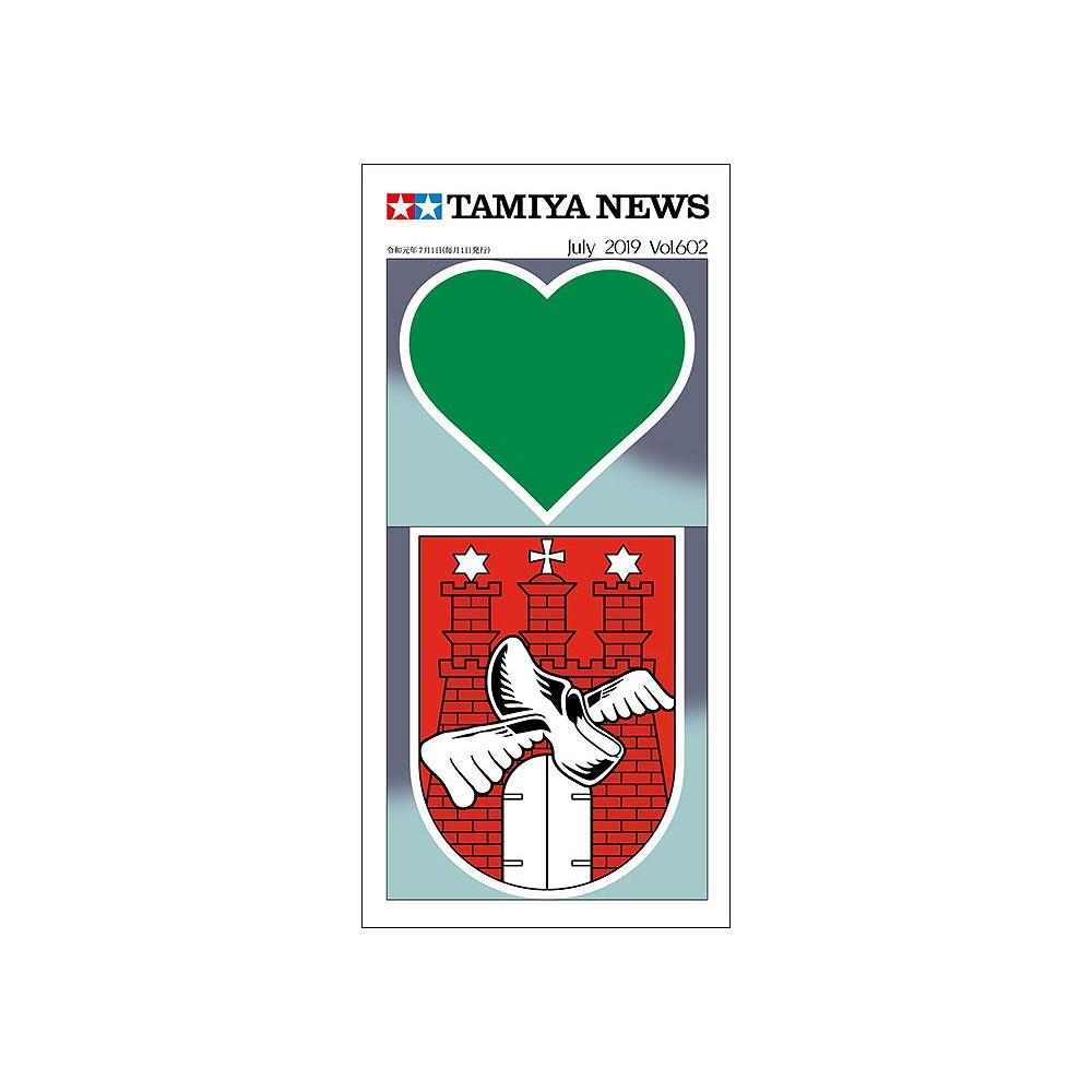 【新製品】タミヤニュース Vol.602 2019年7月号