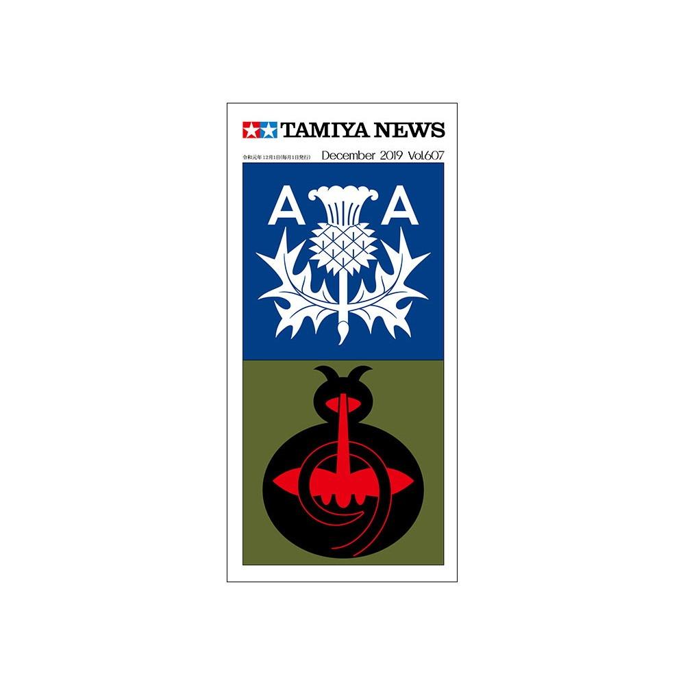 【新製品】タミヤニュース Vol.607 2019年12月号