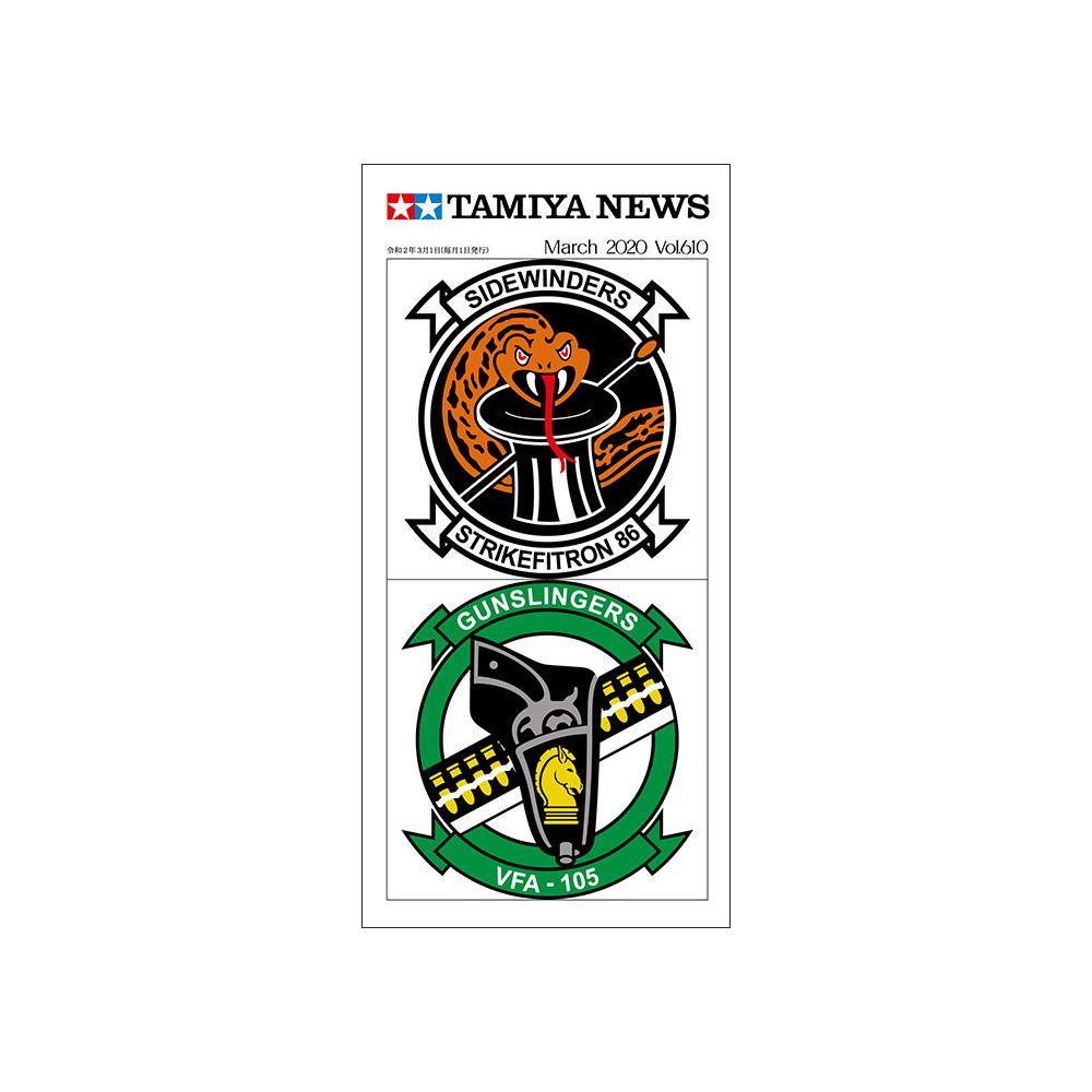 【新製品】タミヤニュース Vol.610 2020年3月号