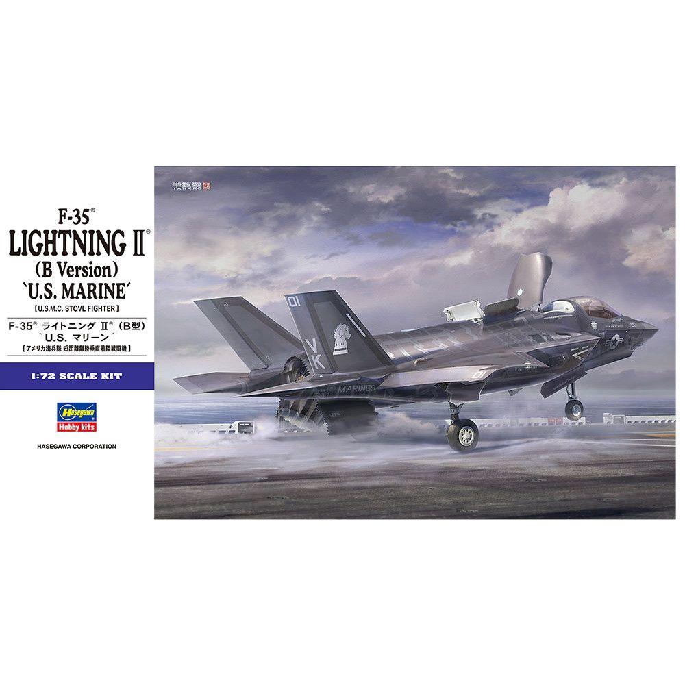 """【新製品】01576 F-35 ライトニングII (B型) """"U.S.マリーン"""""""
