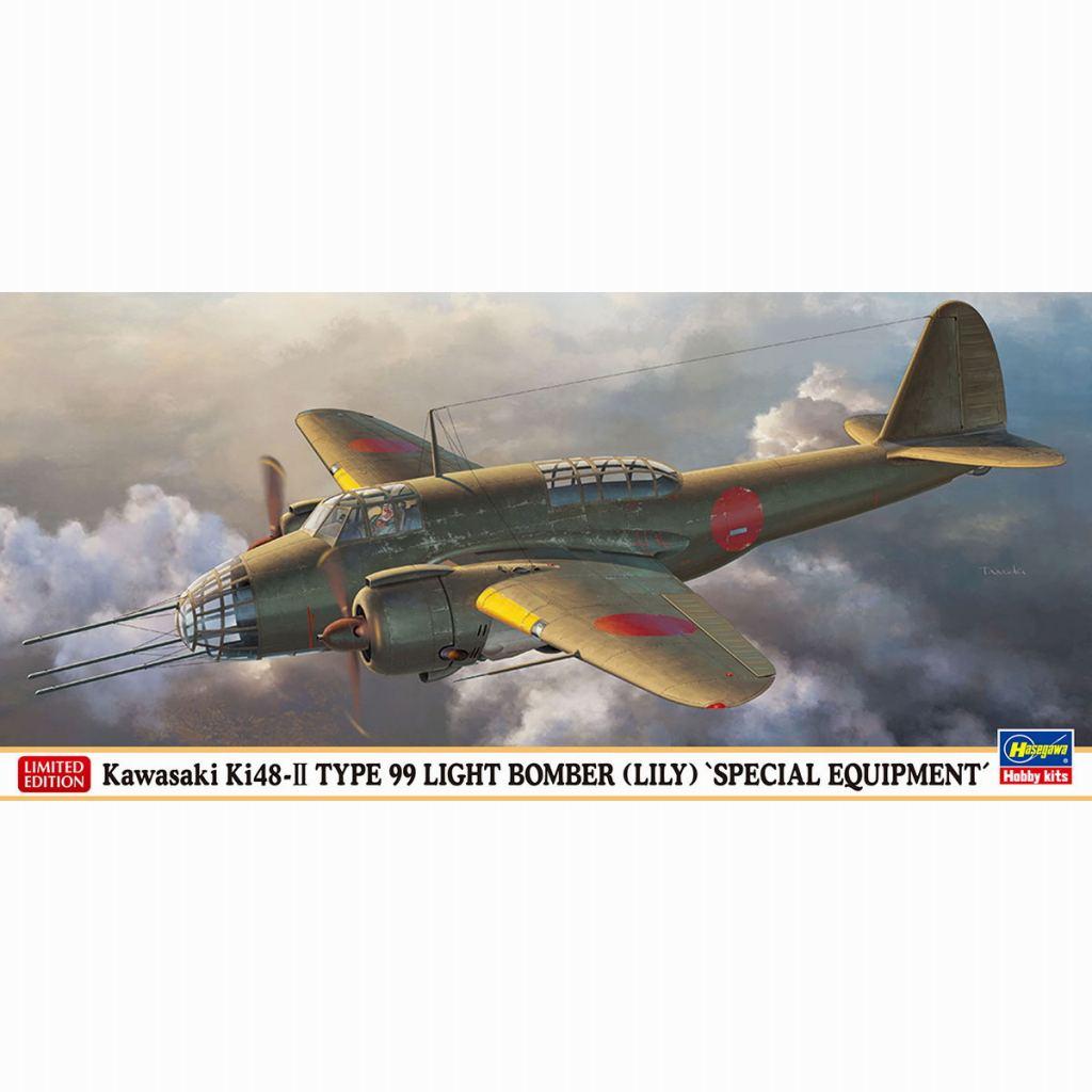 """【新製品】02287 川崎 キ48 九九式双発軽爆撃機 II型 """"特別装備機"""""""