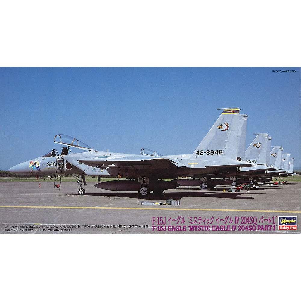 """【新製品】02292 F-15J イーグル """"ミスティック イーグル IV 204SQ パート1"""""""