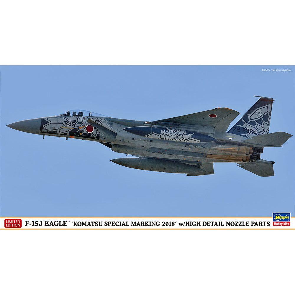"""【新製品】02299 F-15J イーグル """"小松スペシャル 2018"""" w/ハイディテール ノズルパーツ"""