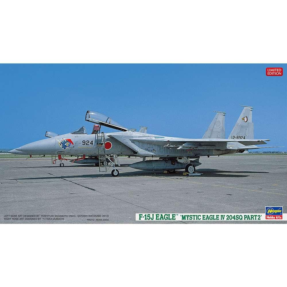 """【新製品】02301 F-15J イーグル """"ミスティック イーグル IV 204SQ パート2"""""""