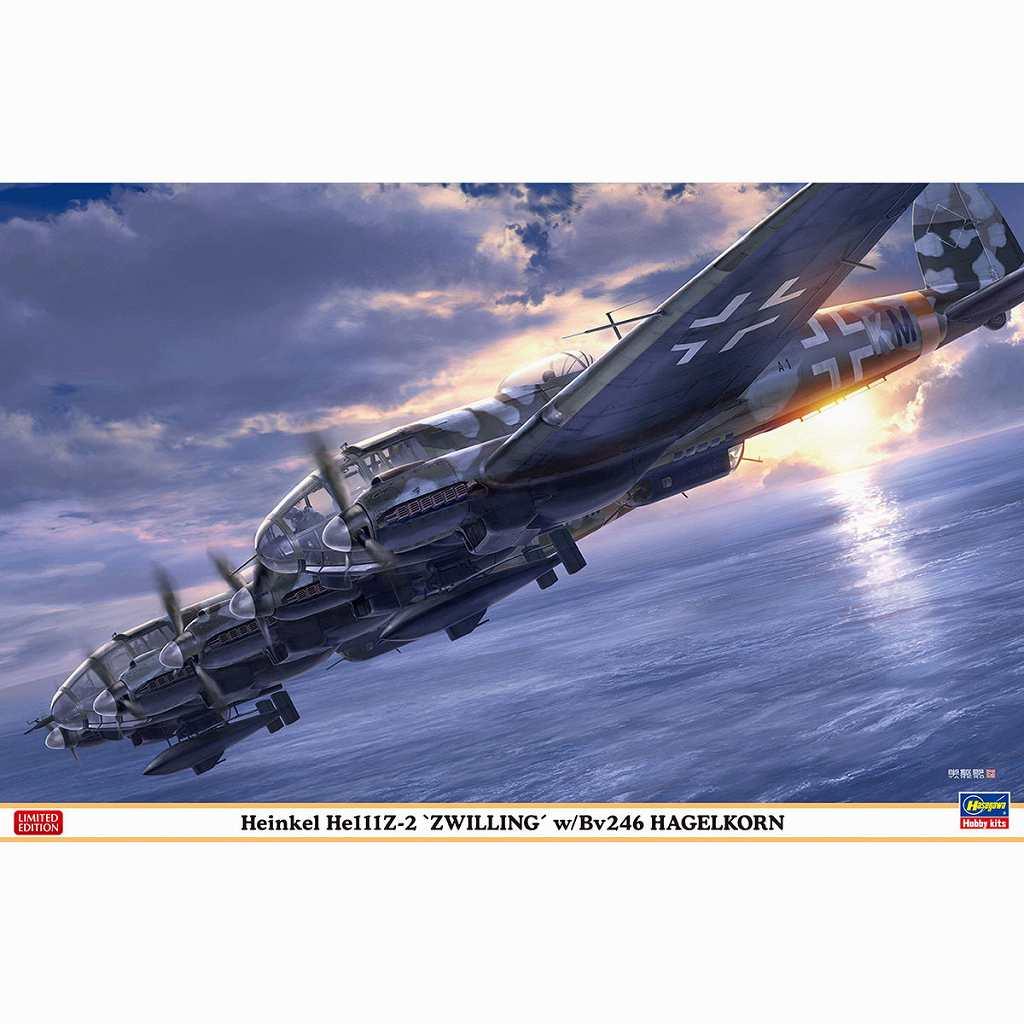 """【新製品】02305 ハインケル He111Z-2 """"ツヴィーリング"""" w/Bv246 ハーゲルコルン"""
