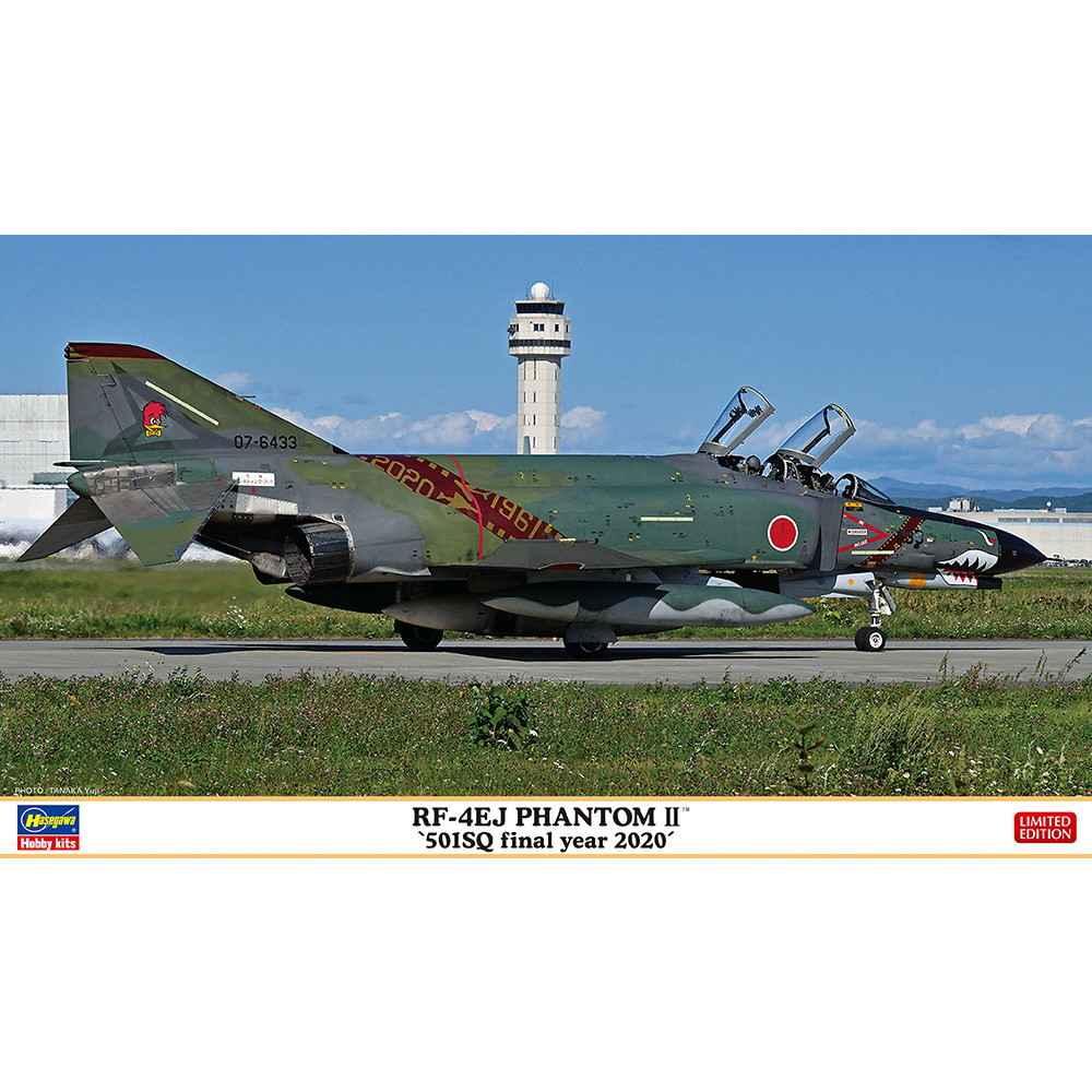 """【新製品】02322 RF-4EJ ファントムII """"501SQ ファイナルイヤー 2020"""""""