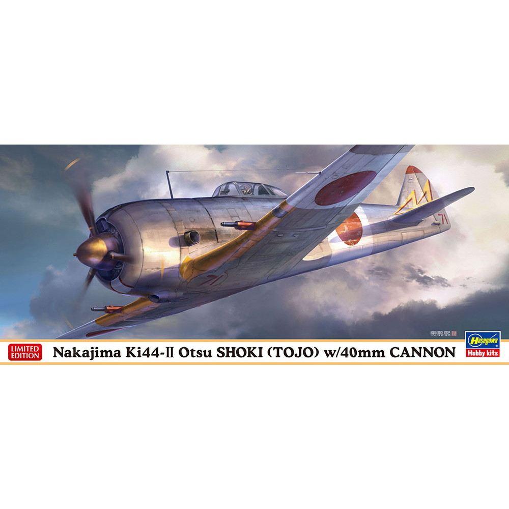 【新製品】02329 中島 キ44 二式単座戦闘機 鍾馗 II型 乙 40mm砲装備機