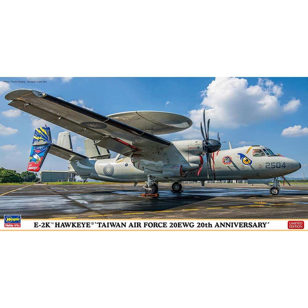 """【新製品】02337 E-2K ホークアイ """"台湾空軍 20EWG 20周年記念"""""""