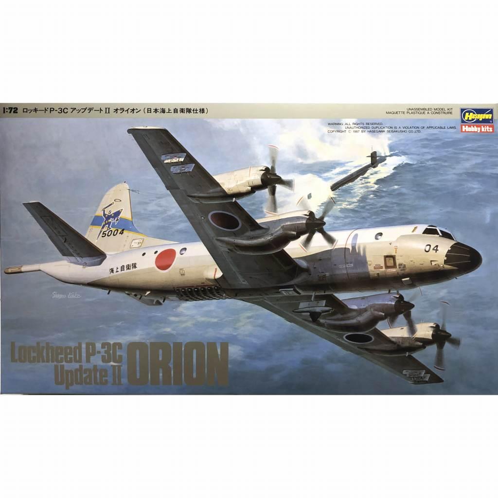 """【新製品】K15X P-3C オライオン """"海上自衛隊"""""""