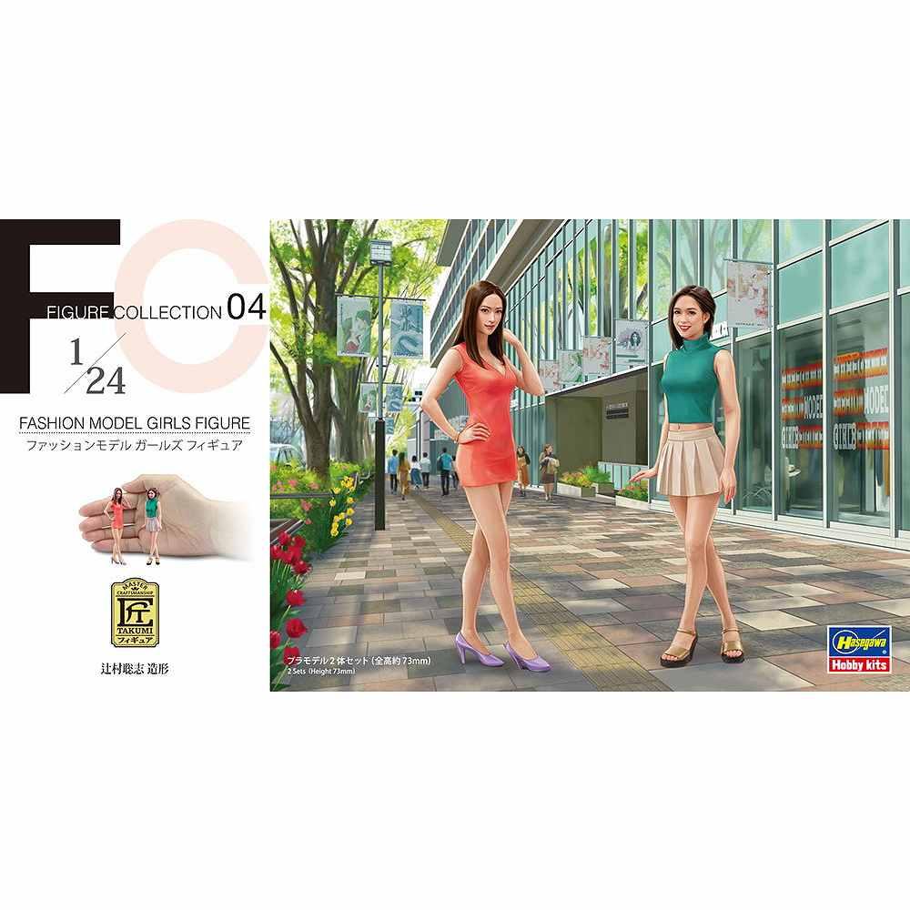 【新製品】FC04 ファッションモデル ガールズ フィギュア
