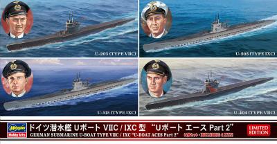 """【新製品】30040)ドイツ潜水艦 Uボート VIIC/IXC型 """"Uボート エース Part 2"""""""