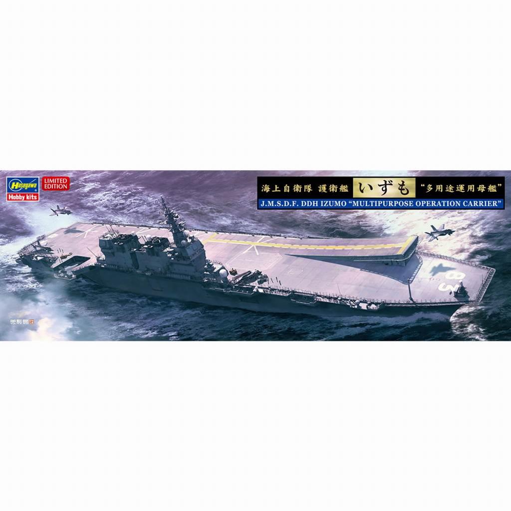 "【新製品】30060 海上自衛隊 護衛艦 いずも ""多用途運用母艦"""