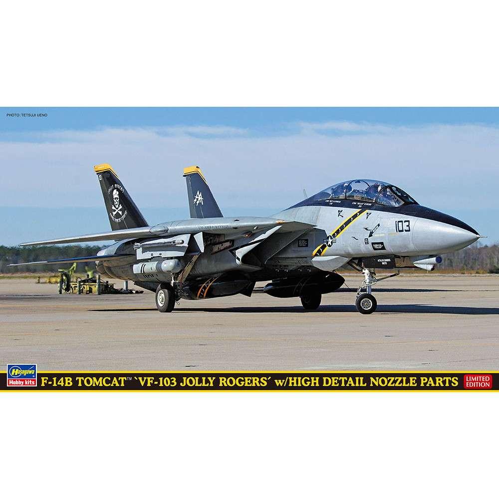"""【新製品】52199 F-14B トムキャット """"VF-103 ジョリー ロジャース"""" w/ハイディテール ノズルパーツ"""